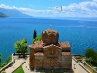 Македония начинает переговоры о членстве в ЕС