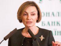 Мелкие банки Украины могут добровольно сдать лицензию, – Нацбанк
