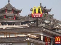 """McDonald's в Китае переименовали в """"Золотые арки"""""""