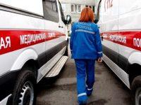 Медстрахование в Украине: бесплатный и платный пакет услуг