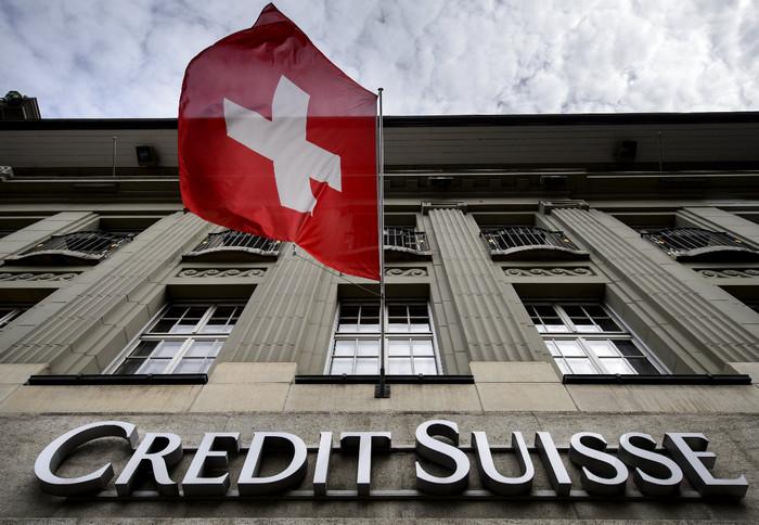 Менеджер швейцарского банка Credit Suisse осужден за присвоение средств вкладчиков