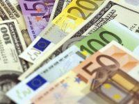 Межбанк Украины 10 мая 2017. Доллар и евро падают