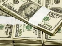 Межбанк Украины 18 мая 2017. Доллар и евро падают