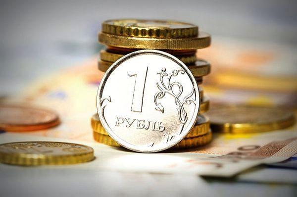 Международный валютный фонд улучшил прогноз по экономике России