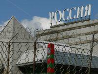 МИД обратилось к украинцам, которые хотят поехать в Россию