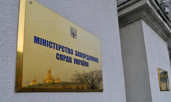 МИД Украины создаст до конца 2018 года программу «Друг» и систему «электронный консул»