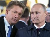 Миллер остается в Газпроме еще на 5 лет