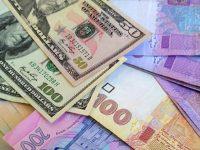 Минфин объяснил высокий курс доллара в Госбюджете-2018