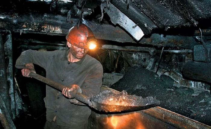 Министерство энергетики Украины объявило о создании Национальной угольной компании
