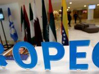 Министр нефтяной промышленности Саудовской Аравии отказался сокращать добычу сырья
