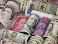 Мир возвращается на путь кредитного кризиса, – эксперт