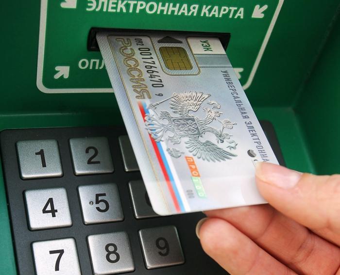 """Дорогие платежные карты """"Мир"""" - добровольно-принудительная нагрузка на системные банки России"""