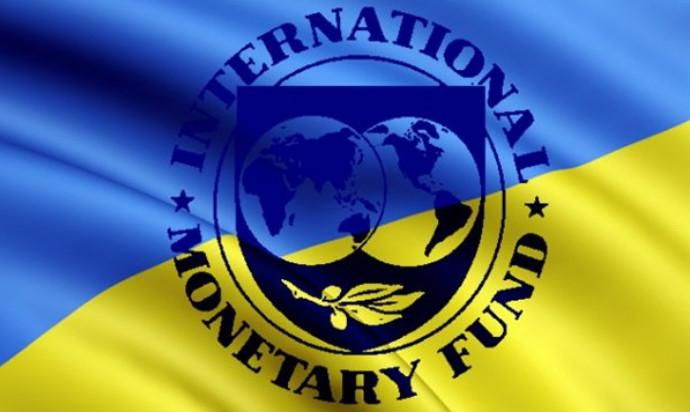 Миссия МВФ в Украину снова отложена