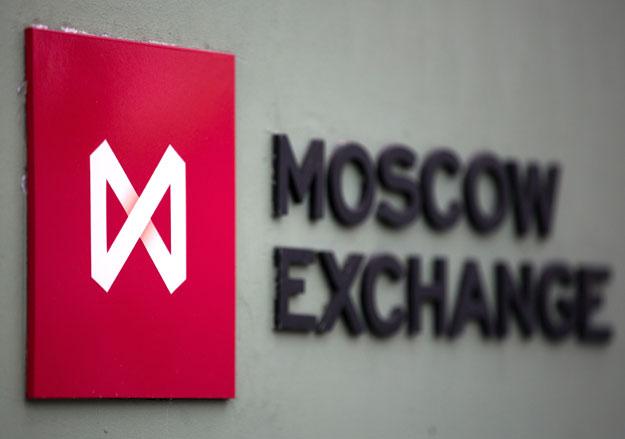Московская биржа (ММВБ) возобновляет торги на валютном рынке и рынке драгоценных металлов