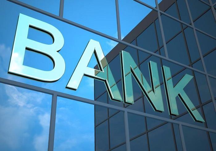 Многие крупные американские и европейские банки лопнут, - прогноз МВФ