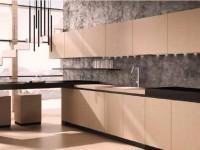 Кухни в стиле модерн: особенности и преимущества