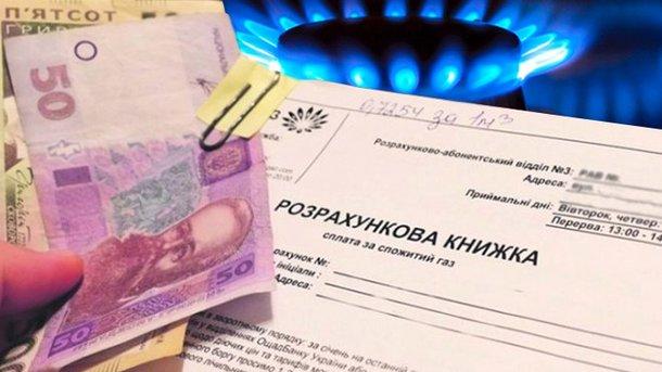 Монетизацию субсидий проведут в три этапа, — Марченко