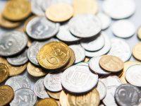 В Украине хотят отказаться от выпуска монет номиналом 1, 2, 5 и 25 копеек