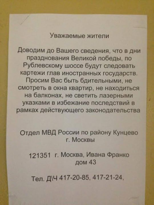 moskva3004