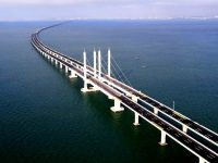 Строительство Керченского моста оценивается в 228 млрд рублей