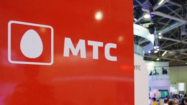 В ноябре оператор МТС подешевел на 1 млрд долларов