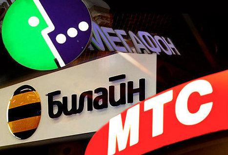 """США подают в суд на """"Вымпелком"""" и МТС с просьбой заблокировать $300 млн"""
