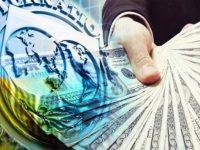 МВФ поставил Украине жесткие условия для получения следующего транша