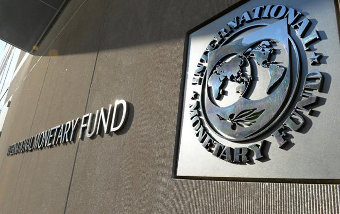 МВФ поставил условия для выделения следующего транша Украине