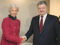 МВФ предъявил Украине ультиматум из 20 пунктов