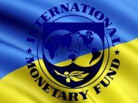 МВФ: Украина потеряла 2% ВВП из-за коррупции