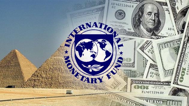 МВФ выделяет Египту 12 миллиардов долларов