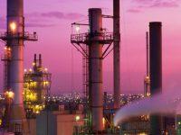 На аукцион выставлены акции 8 энергокомпаний, — ФГИ