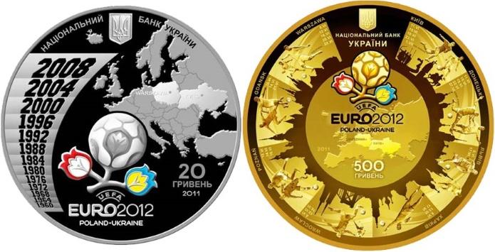 Монета, коллекционирование, торговля, гривна, покупка, продажа