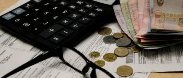 Расчет, субсидия, размер, сайт, онлайн, интернет, начисление, назначение