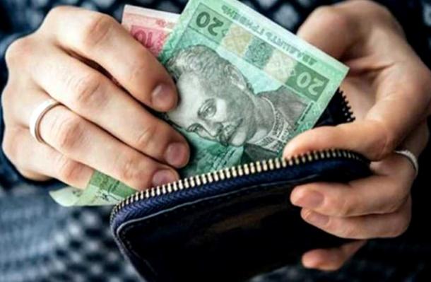 Субсидия, начисление, сайт, онлайн, назначение, монетизация