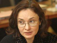 Россия стремится к инфляции в 4%, – Набиуллина