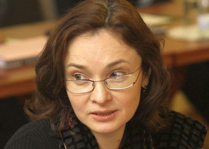 Россия стремится к инфляции в 4%, - Набиуллина
