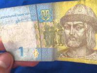 Нацбанк изъял из обращения и уничтожил более 40 миллиардов гривен