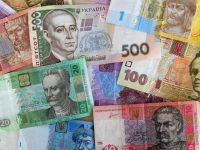 Нацбанк напечатал банкноту в тысячу гривен