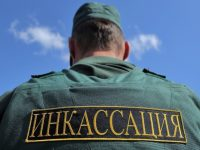 Нацбанк Украины выдал четвертую лицензию на право инкассации банков