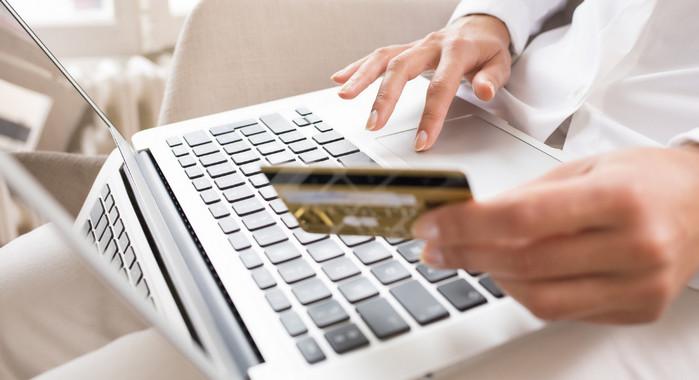 Нацбанк ввел новую систему межбанковских электронных платежей