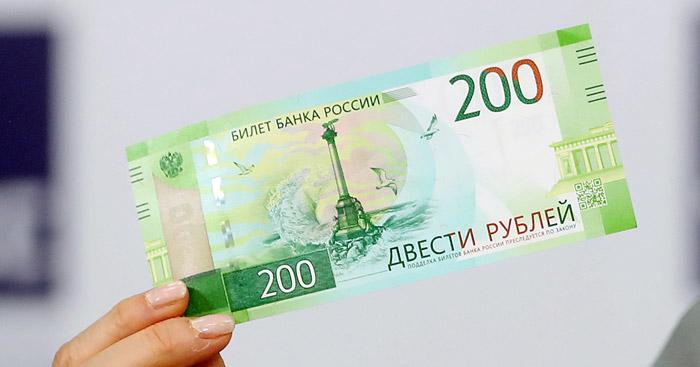 """Нацбанк запретил """"хождение"""" 10 и 200 рублей в Украине"""