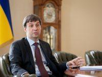 Нацбанку не перечислили в международные резервы конфискованные средства у окружения Януковича