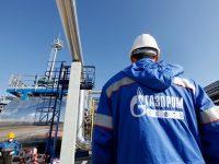 "Началсяарест имущества ""Газпрома"" на территории Украины"