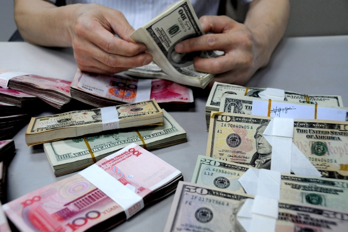 Национальный банк Украины ослабил валютные ограничения
