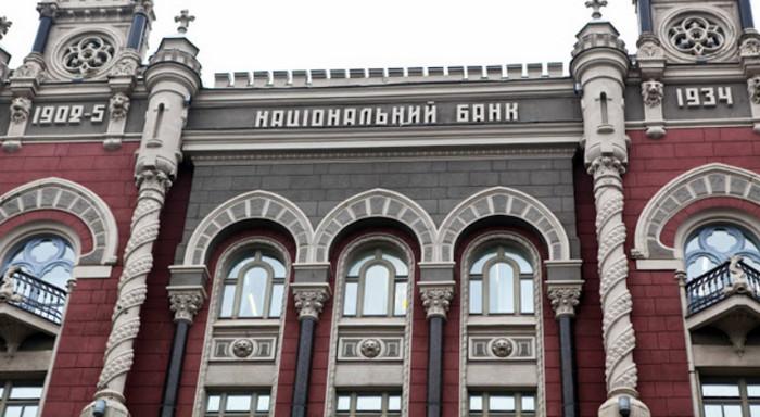 Национальный банк Украины повысил процентные ставки впервые с марта 2015 года