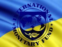 Национальный банк Украины признал досрочное прекращение финансирования МВФ