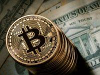 Нацполиция просит определить статус криптовалюты в Украине