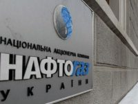 """""""Нафтогаз"""" расследует оффшорные компании член совета директоров """"Укртрансгаза"""""""