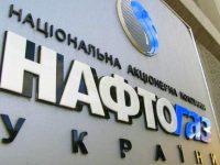Нафтогаз Украины необходимо лишить монопольных возможностей, – Гройсман